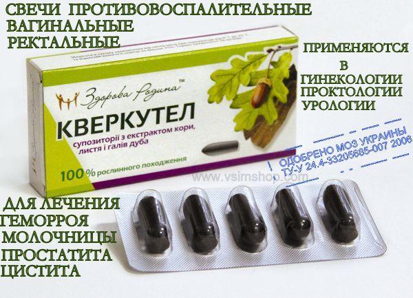 Канефрон лечение цистита - Цистит