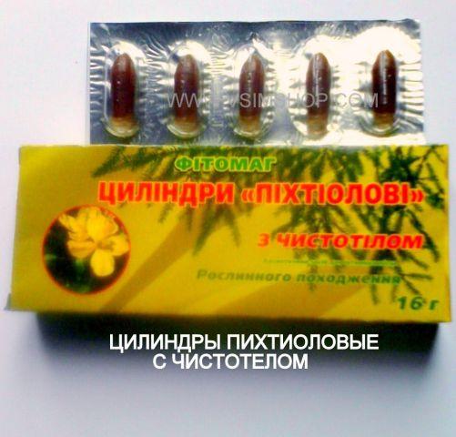 fitosvechi-vaginalnie-s-chistotelom